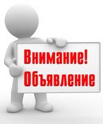 должностная инструкция паспортиста жкх - фото 3